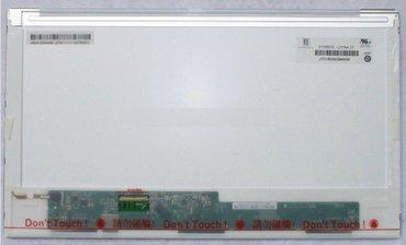 Bakı şəhərində 15.6 Led matıvıy ekran HP Probook 4525S-in üzərindən çıxarılıb.Əla