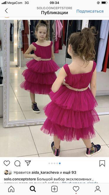 нарядные платья на свадьбу в Кыргызстан: Продаю детские нарядные платья
