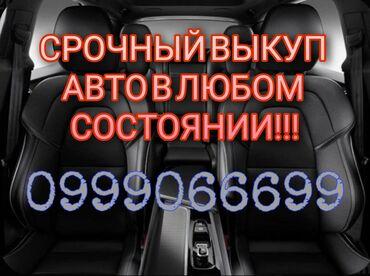 авто номера бишкек в Кыргызстан: Toyota Windom 2.5 л. 1999