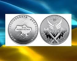 Gəncə şəhərində Ukraynanın 10-qriven  yubiley monetləri.3-ədəd nabor.Super