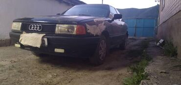 Audi 80 1.8 л. 1991   875340 км