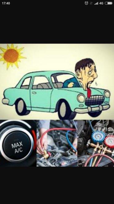 Заправка авто кондиционеров ремонт в Бишкек