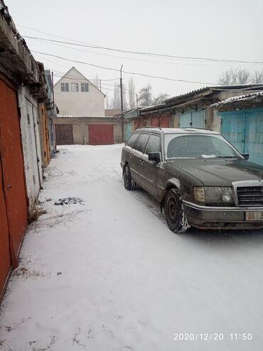 Автомобили - Сокулук: Mercedes-Benz E 200 2 л. 1989