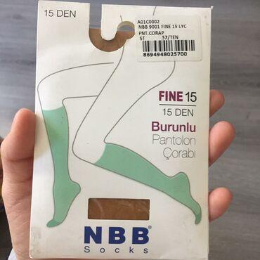 Производство:Турция