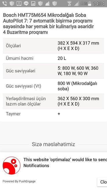 Bakı şəhərində - şəkil 2