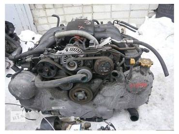 Продается мотор Субару Аутбек Subaru Outback в Бишкек