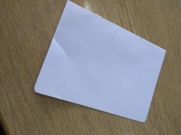 Papir je čist sa obe strane, nije puno korišćen niti prešo, ima - Bor
