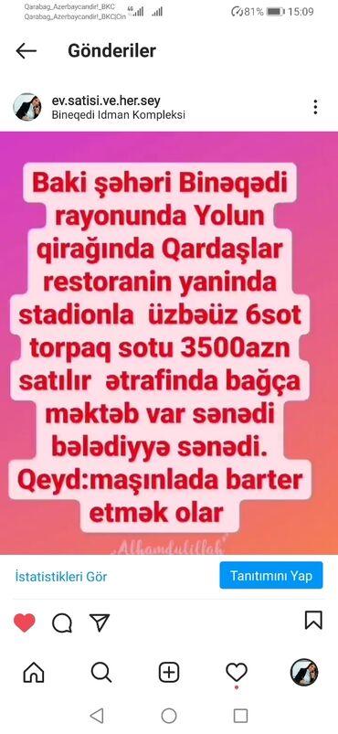 torpaq satilir - Azərbaycan: Satılır 6 sot Tikinti vasitəçidən