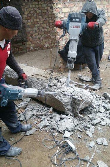 Слом бетона,слом фундамента, демонтаж, слом кирпича, копаю траншей