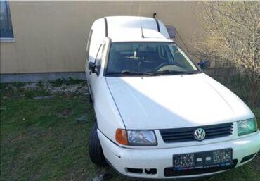 Продаю запчасти Volkswagen caddy кадий почти все ест об двигателя 1.9