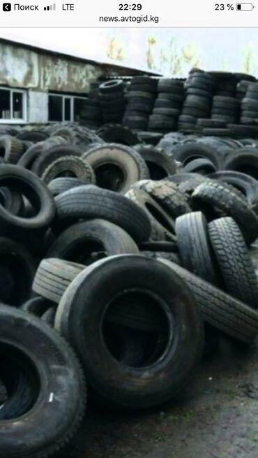 грузовые шины 385 в Кыргызстан: Принимаем резину металлокорт ( от грузовых автомобилей)