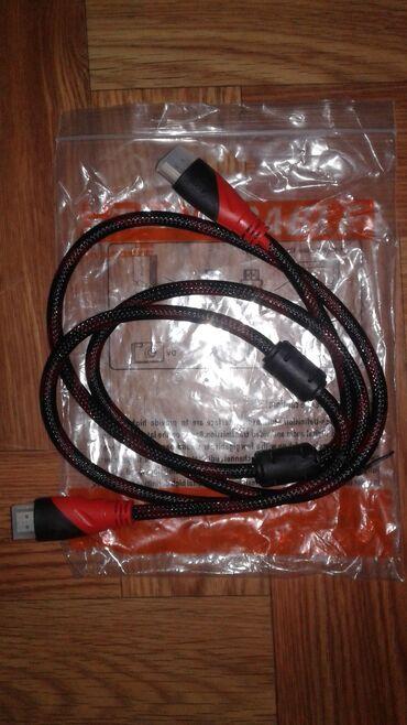hdmi kabel в Кыргызстан: Продаю кабель HDMI (новый) длиной 1,5 метра
