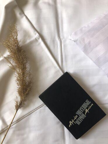 2-спальное-постельное-белье в Кыргызстан: Однотонное белье отлично подчеркнёт стиль вашей спальни  Постельное б