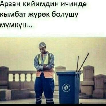 ремонт редуктора в Кыргызстан: Одделка жасайбыз