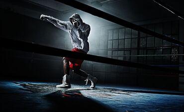 Приглашаю всех взрослых и детей на тренировки по боксу, если вы хотите