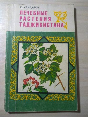 Книги, журналы, CD, DVD в Беловодское