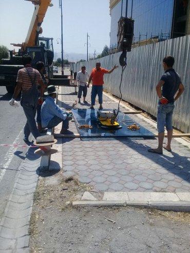 Bakı şəhərində Vantus cam pompasi
