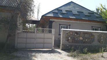 vindous 7 в Кыргызстан: Уй сатылат баардык шарттары менен . Озунчо времянкасарай жаны курулг