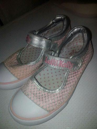 Детская обувь б/у 25-29р в Кара-Балта