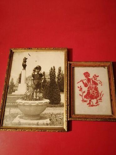 Kuća i bašta - Ivanjica: Dve slike