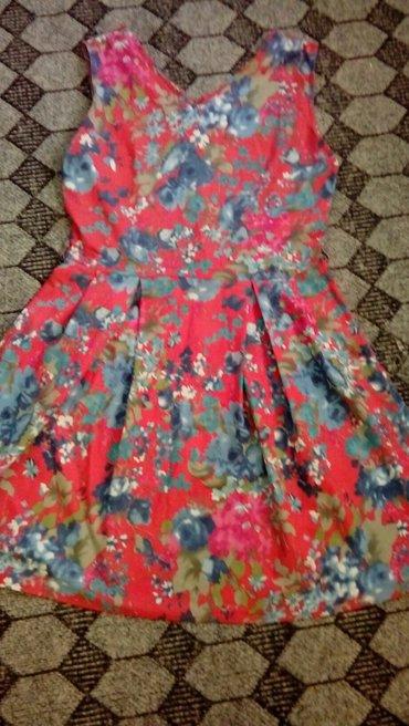 Bakı şəhərində Платье летнее размер 40 в хорошем состоянии одевалось мало