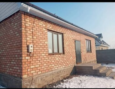 Продажа домов 70 кв. м, 5 комнат, Свежий ремонт