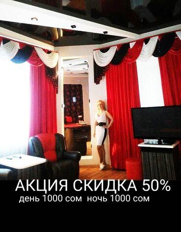 Фото видеокамера - Кыргызстан: Элитная Гостиница. Фото настоящие 100% Люкс с евроремонтом. Акция для