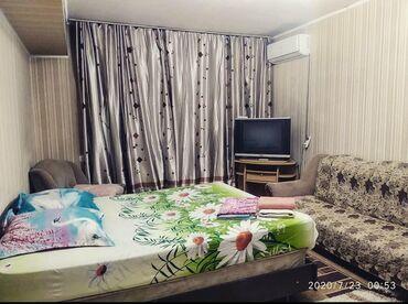 квартира ош сдается в Кыргызстан: Киевская Калык-Акиева 1ком.кв. Токтогула-Калык-Акиева есть все