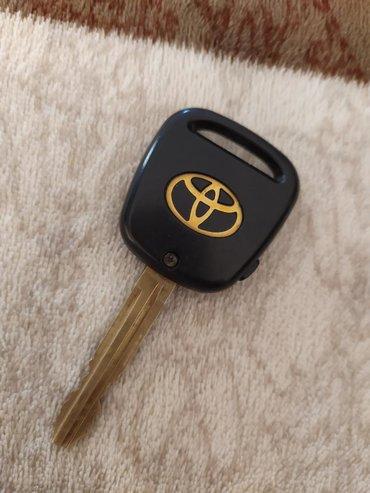 Другое - Кыргызстан: Продам рабочий ключ с чипом от тайоты. Чип-ключ