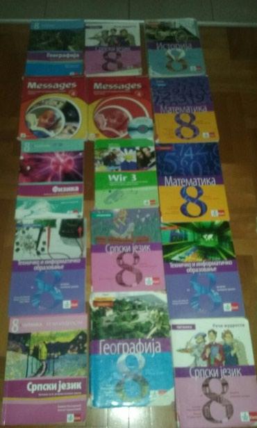 Knjige 8.razred. komad 499din. 061/204-0634 - Nis