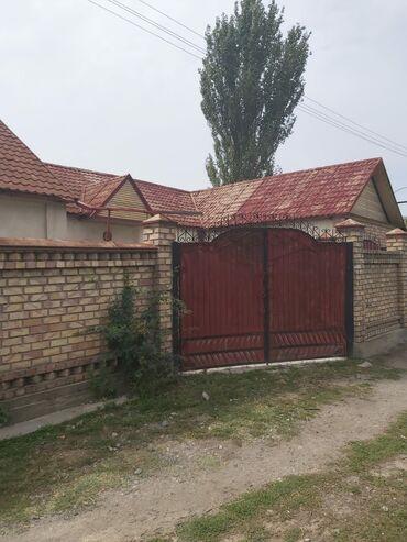 shlang iks houz в Кыргызстан: Продам Дом 209 кв. м, 5 комнат