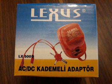 "Блок питания универсальный ""Lexus"" ac-dc adaptor.Блок питания"