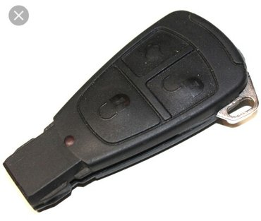 Продаю Чип ключи от лупарика в Бишкек