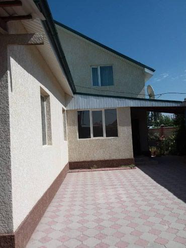 Утепление и декор фасада. Работа с в Бишкек