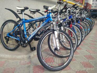 купить шины для велосипеда в Кыргызстан: ВелосипедПродаю велосипеды из Кореи: Горные, шоссейные Взрослые.Горные