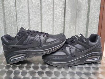 Nike air max command#novo#br. 41-46#2 boje# - Nis