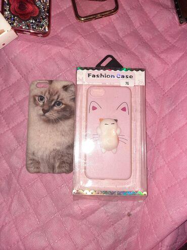 чехол iphone 6s в Азербайджан: İphone (6, 6s) üçün kaburalar