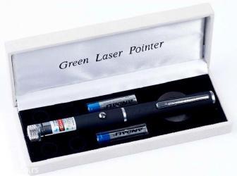 Zeleni Laser 300 mW - Nis