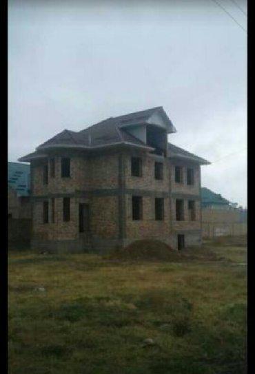 Крыша жабабыз Ош Бишкек