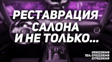ad-image-37212434
