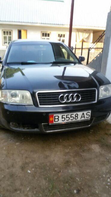 audi a6 27 tdi в Кыргызстан: Audi A6 2.4 л. 2002