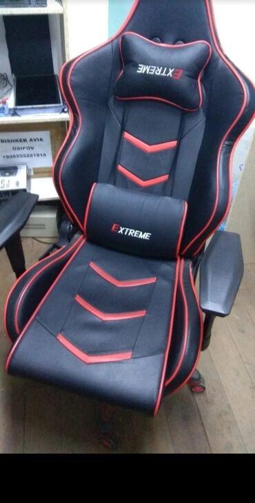 Продаю игровые кресла extreme zero v2 (оригинал) в хорошем состоянии