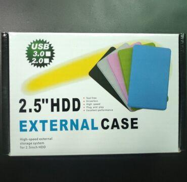 """Кейс для жесткого диска- черный-External case 2.5"""" HDD-SSD USB2.0"""