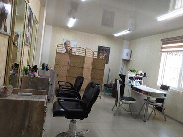 Салоны красоты в Кыргызстан: Парикмахер Универсал. Процент