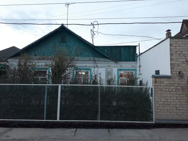 Срочно продаю пол дома но территория в Бишкек