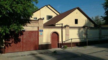сдается особняк под садик,офис под жилье 7сотых в Бишкек