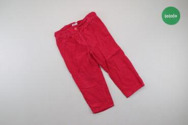 Детский мир - Украина: Дитячі штани з резиночкою на поясі, 24 м   Довжина: 48 см Довжина крок