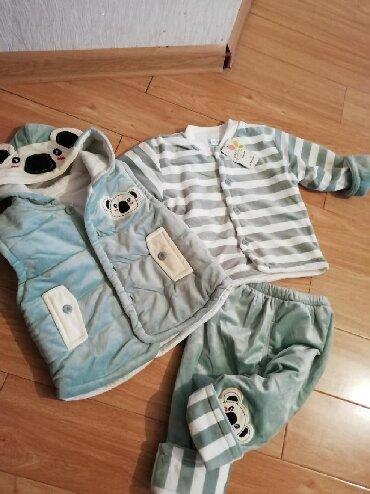 Детский костюм тройка, тёплый Состояние новое, ни разу не носилось