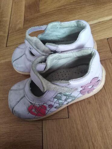 Dečije Cipele i Čizme | Indija: Ciciban