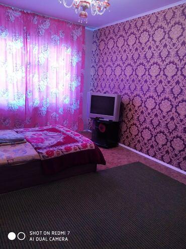 Московская уметалиева посуточно. есть всё что на фото видите сутки тол